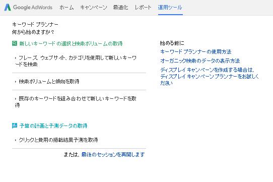 ブログ005_18(新卒)