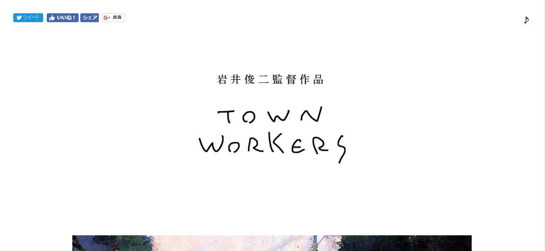 ブログ007_11(バイト)