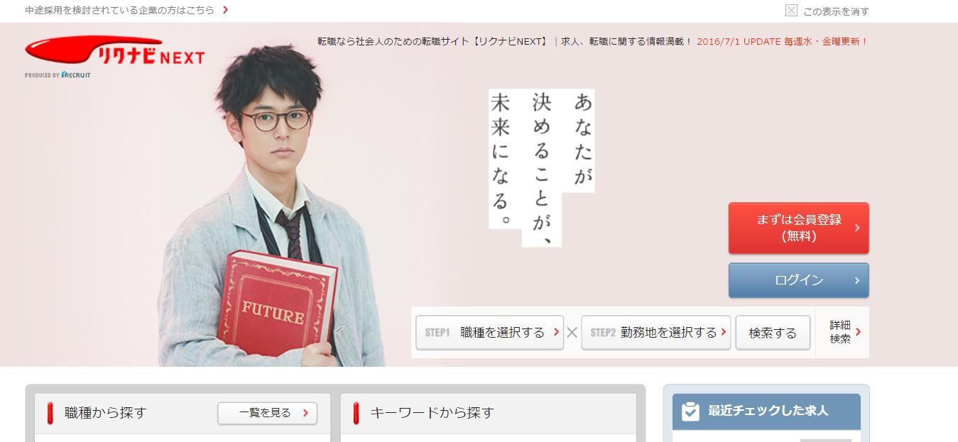 ブログ006_03(正社員)