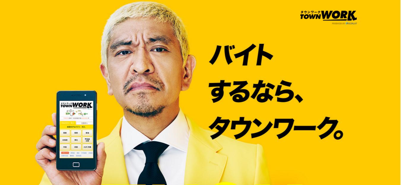 ブログ007_10(バイト)