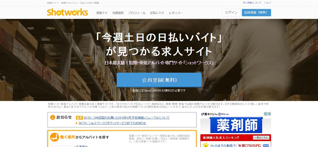 ブログ007_15(バイト)