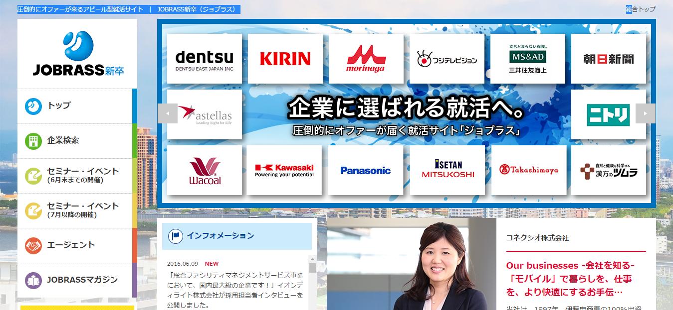 ブログ005_10(新卒)