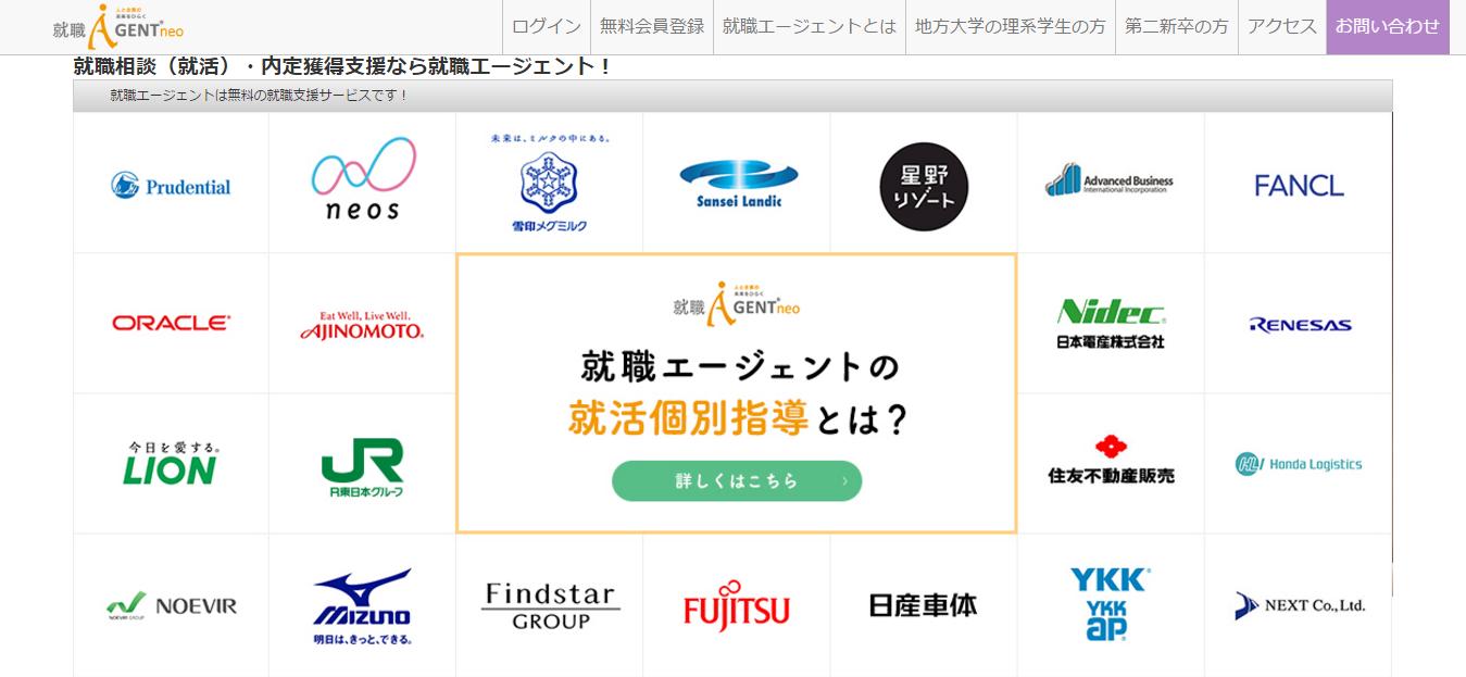 ブログ005_11(新卒)