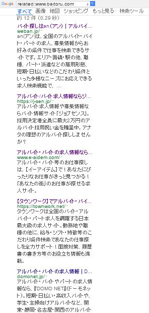 ブログ007_08(バイト)
