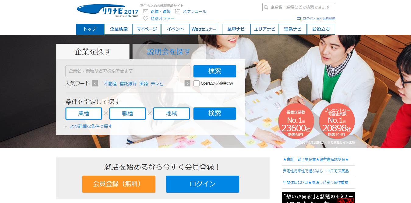 ブログ005_04(新卒)