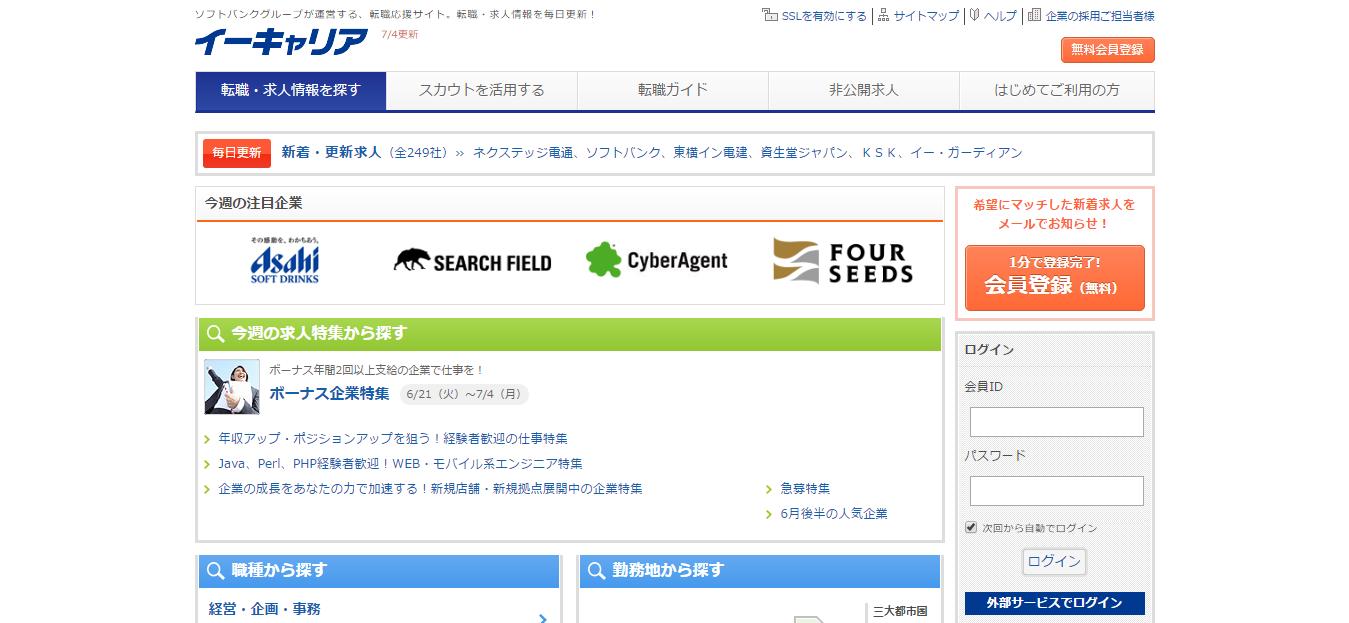 ブログ006_07(正社員)