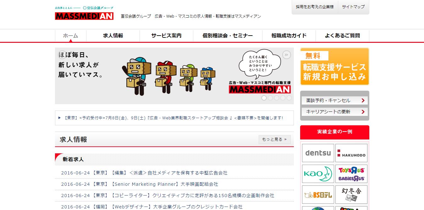 ブログ006_17(正社員)