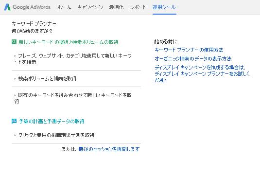 ブログ006_20(正社員)