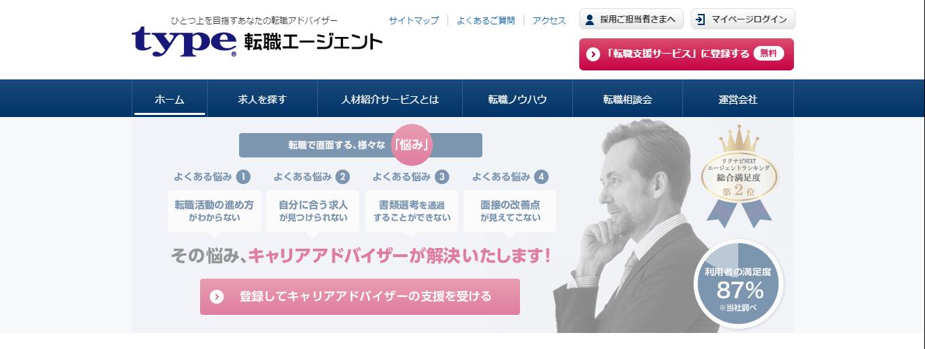 ブログ006_10(正社員)