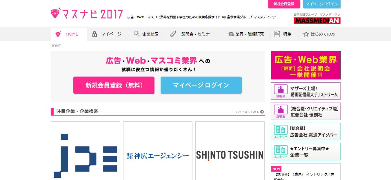 ブログ005_16(新卒)