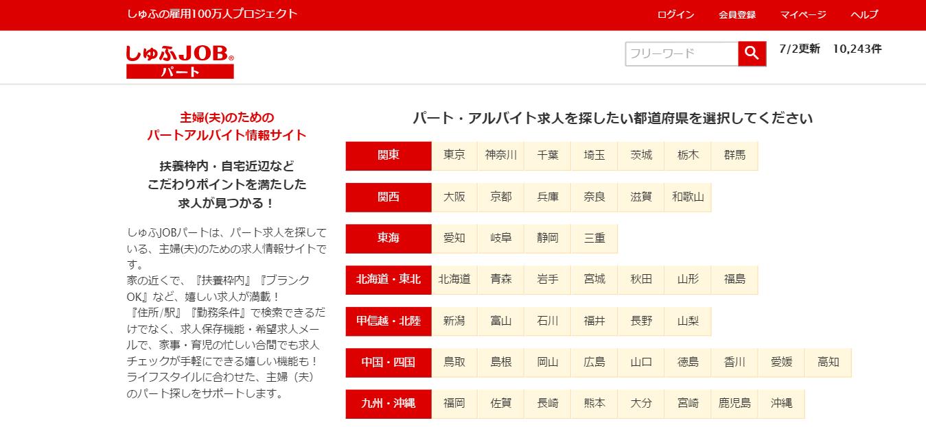 ブログ007_17(バイト)
