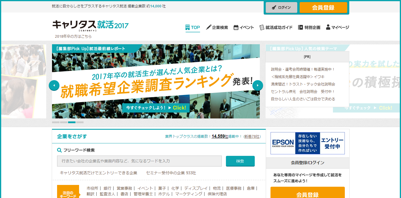 ブログ005_06(新卒)