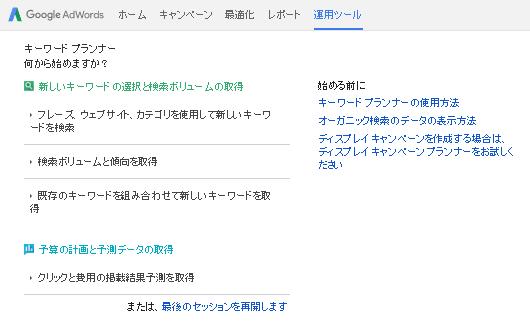 ブログ008_17(飲食)