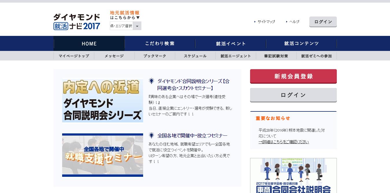 ブログ005_07(新卒)