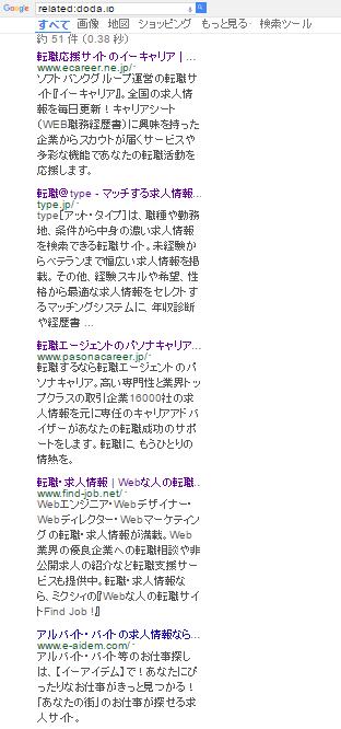 ブログ006_13(正社員)