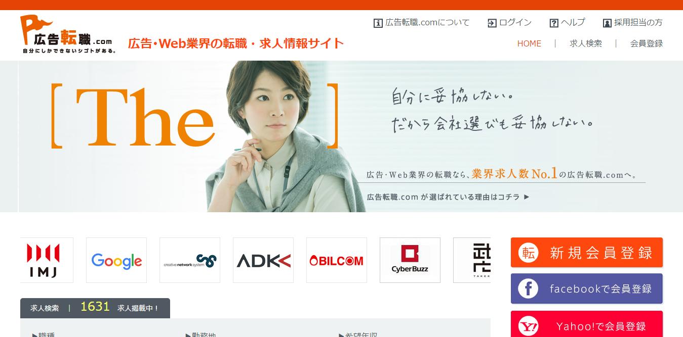 ブログ006_16(正社員)