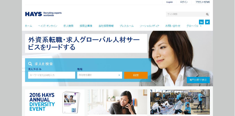 ブログ006_19(正社員)