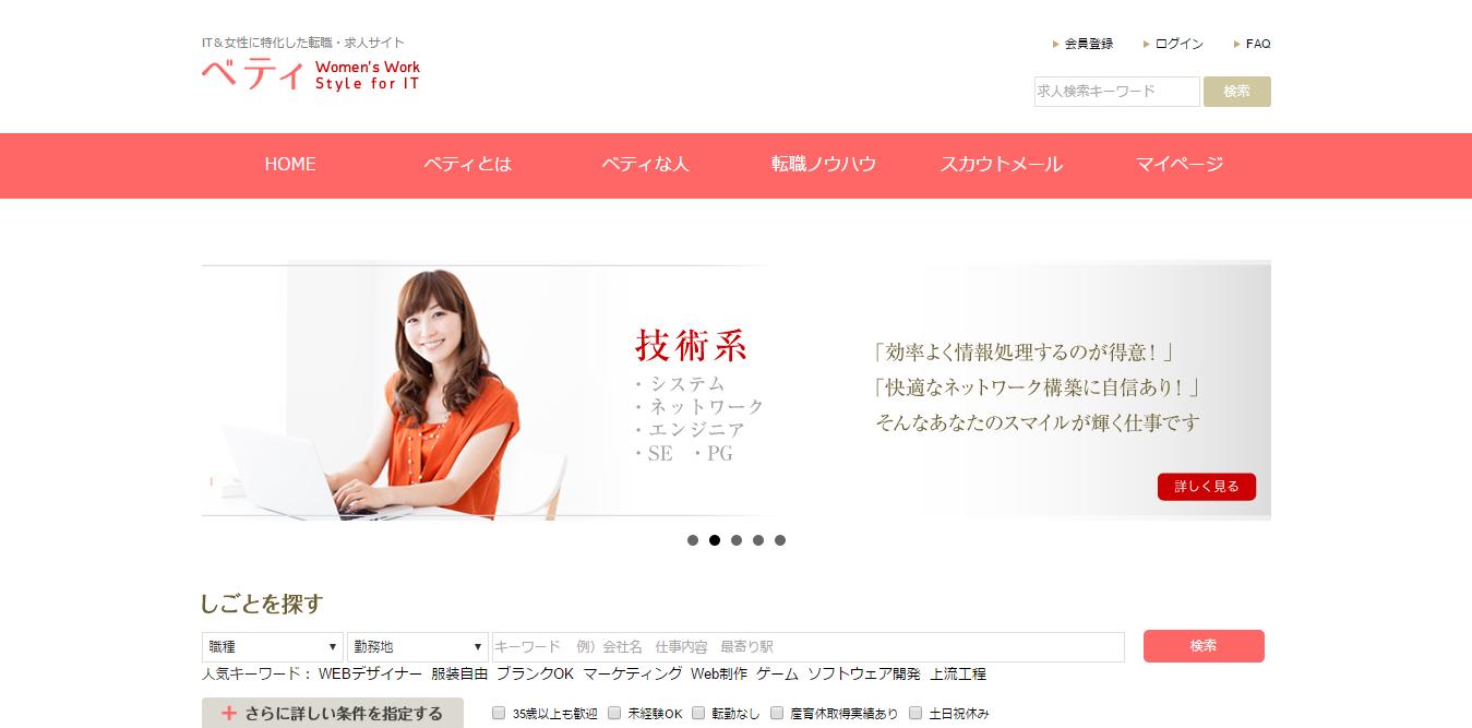 ブログ006_15(正社員)