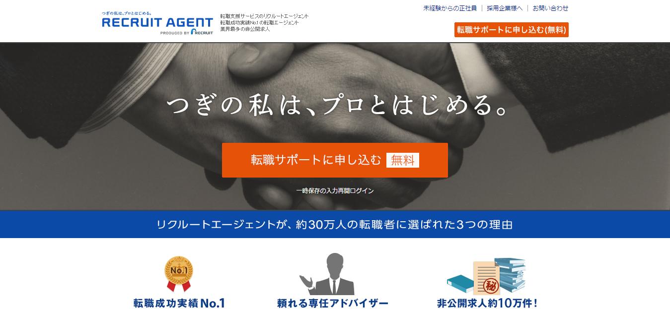 ブログ006_08(正社員)