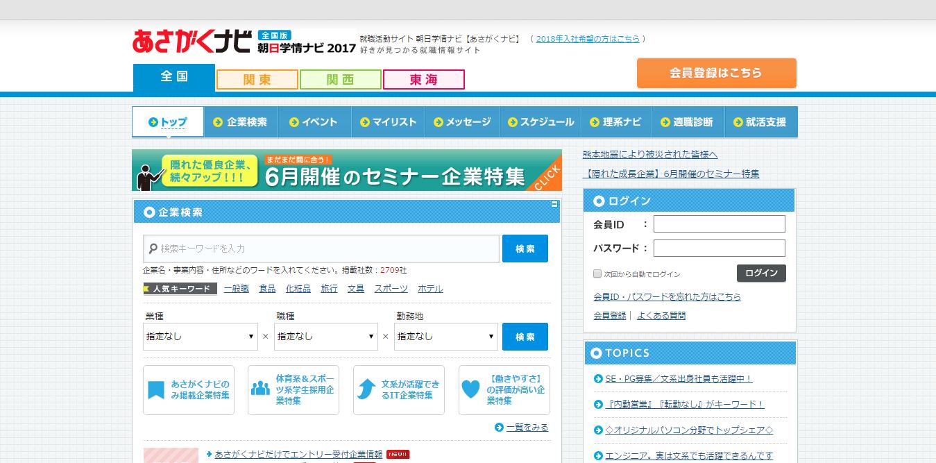 ブログ005_05(新卒)