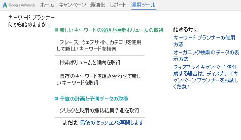 ブログ007_19(バイト)