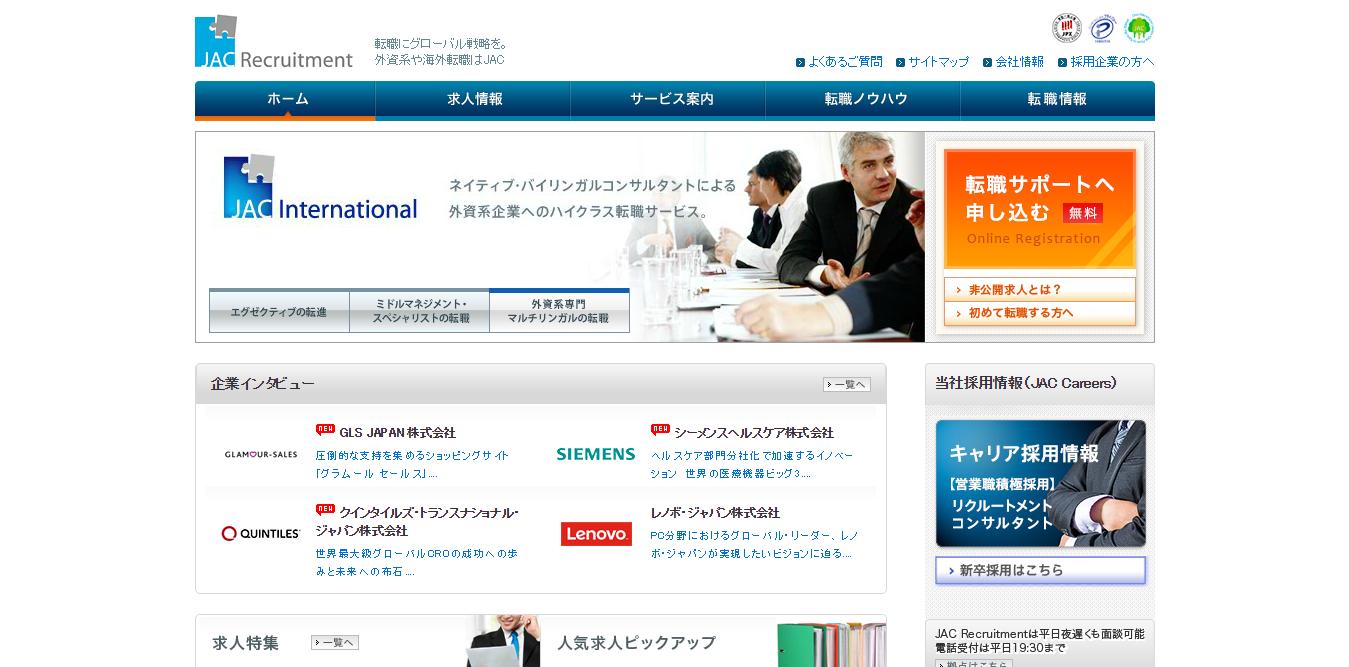 ブログ006_18(正社員)