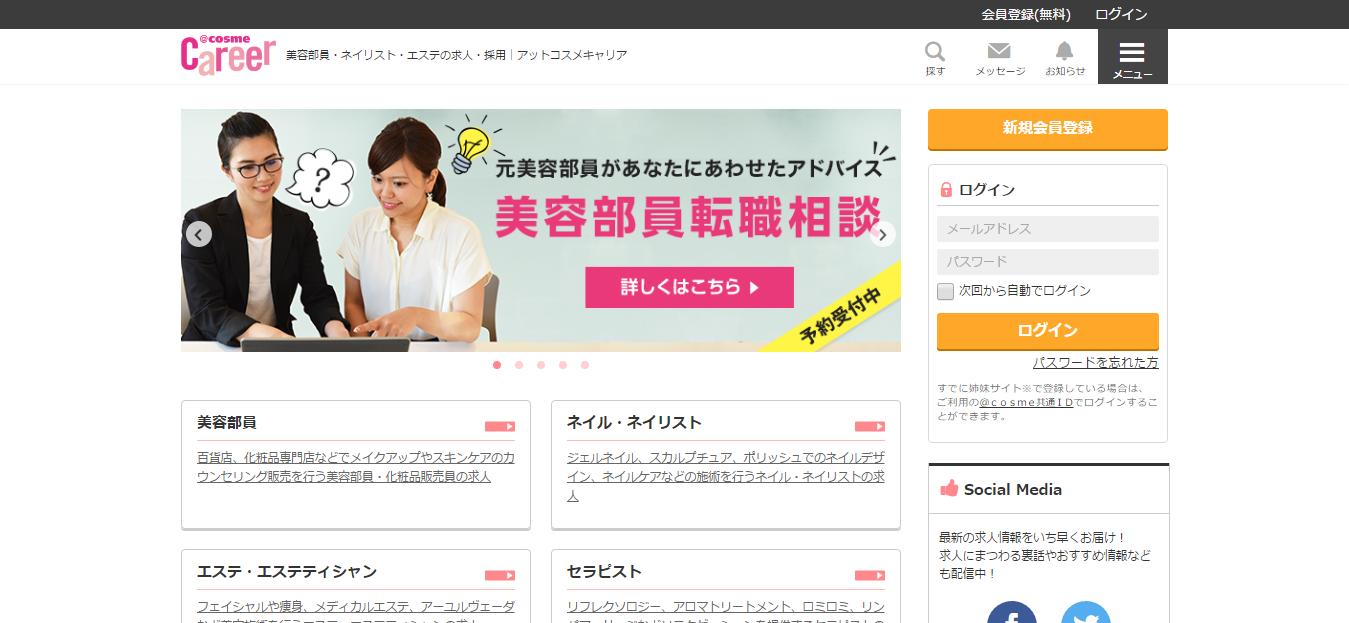 ブログ009_06(美容)