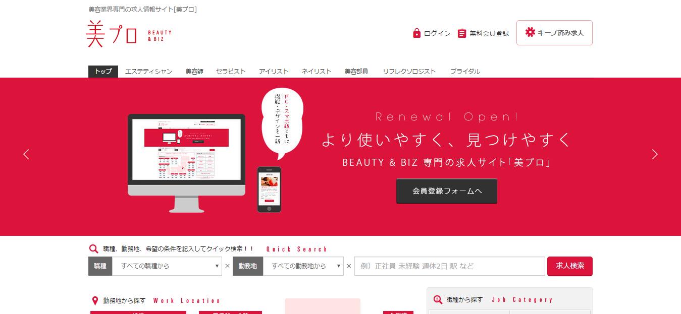 ブログ009_04(美容)