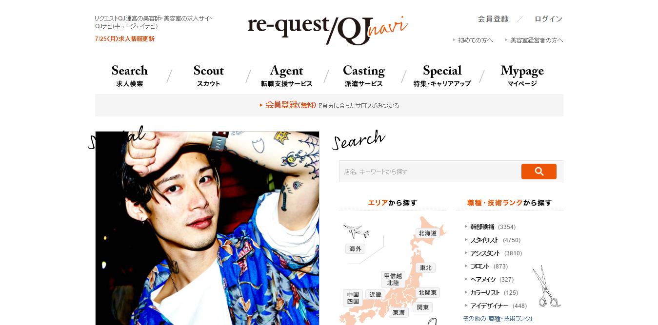 ブログ009_03(美容)