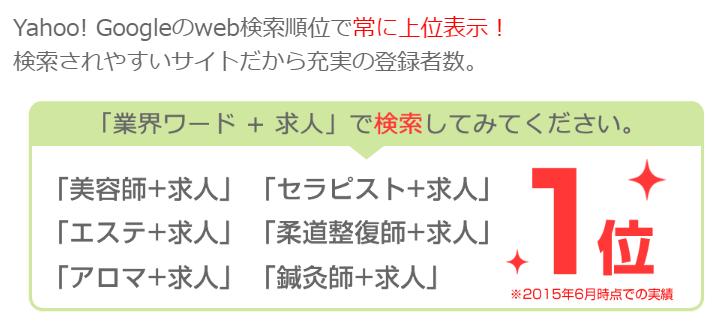 ブログ009_14(美容)