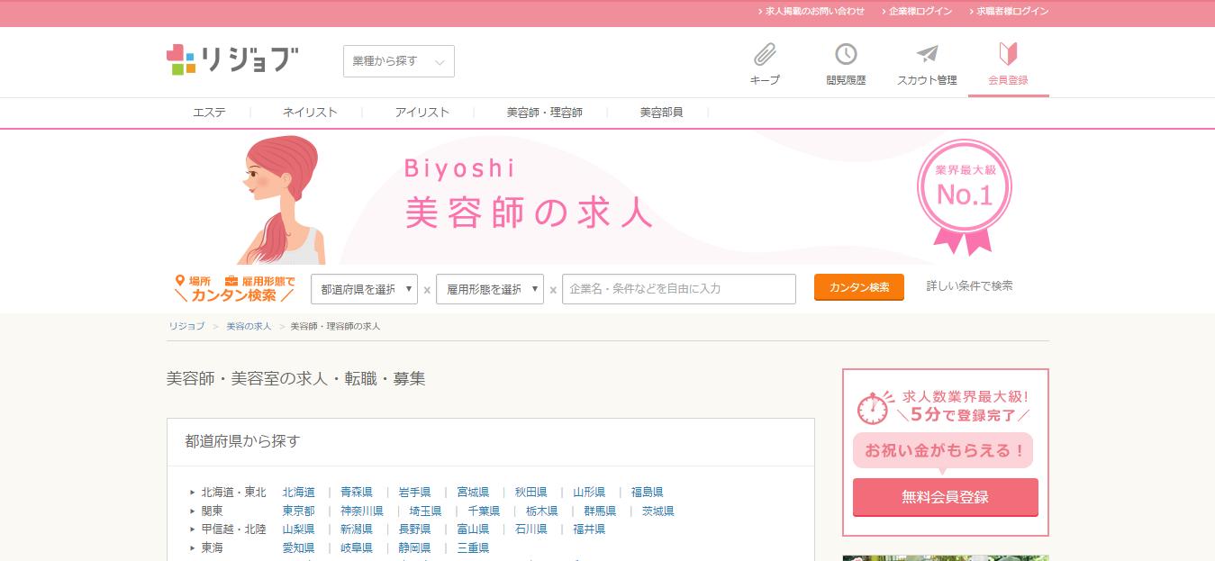 ブログ009_02(美容)