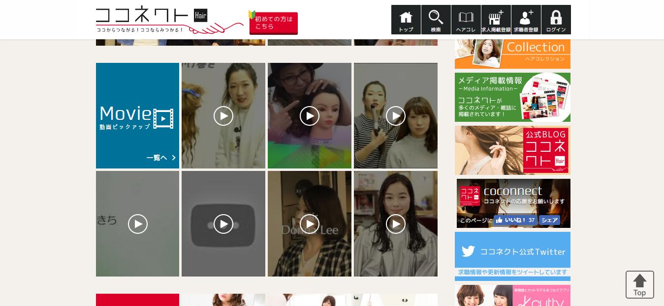 ブログ009_10(美容)
