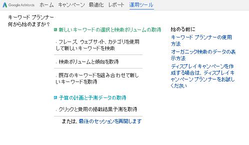 ブログ009_13(美容)