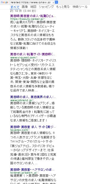 ブログ009_07(美容)