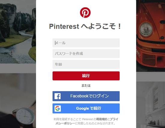 AirbnbやUberなど大手サービスの初期ユーザー獲得事例5選 - セルバ ...