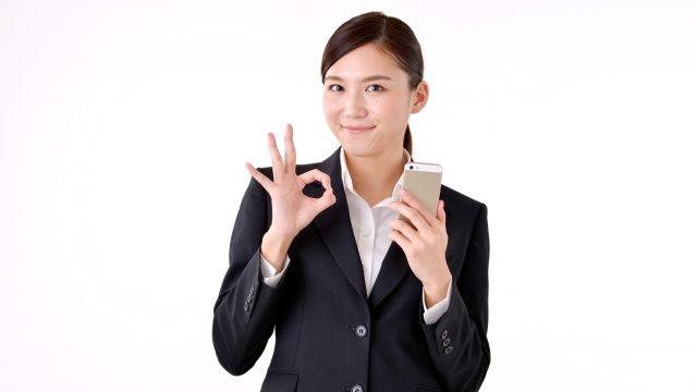求人情報の検索、効率の良いチェック