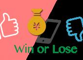 アプリ等システム開発ベテランが助言!制作依頼で特に陥りやすい失敗と対策